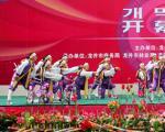 朝鲜族背架舞