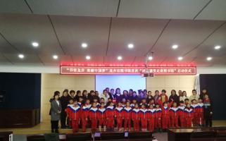 书香龙井•美丽中国梦