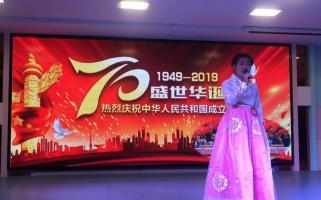 """2019年龙井市中小学""""爱国主义影片"""" 文化讲堂竞赛"""