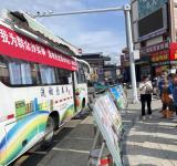 图书流动服务车走进市标广场开展阅读推广活动3