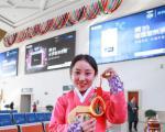 朝鲜族民俗结编织技艺