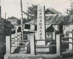 龙井地名起源之井泉
