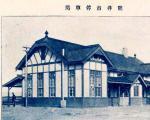 1924年的龙井火车站